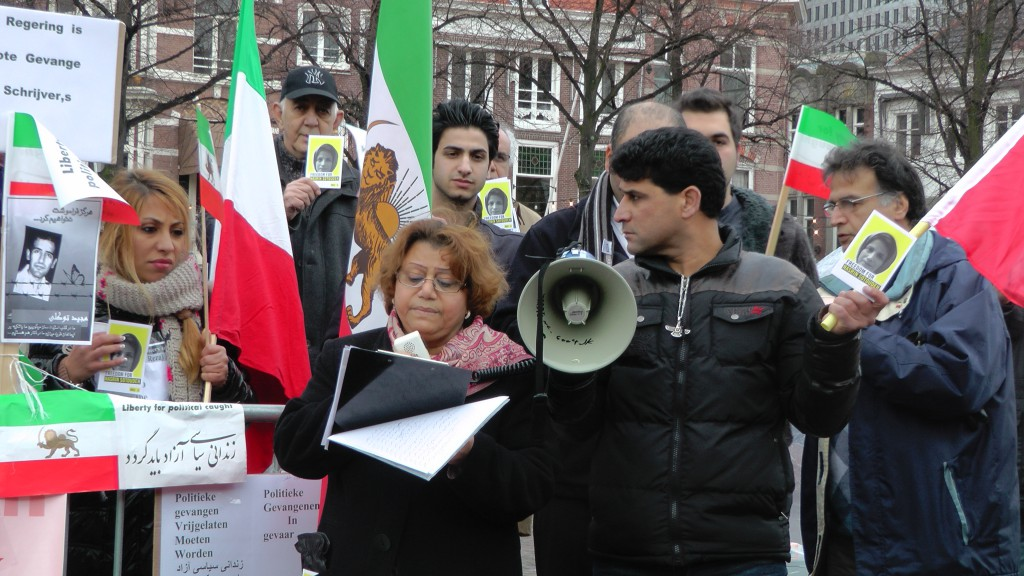 Persian (Iranian) Community Demonstration in front of Dutch Parliament in The Hague. 15 Dec. 2012. PersianDutchNetwork