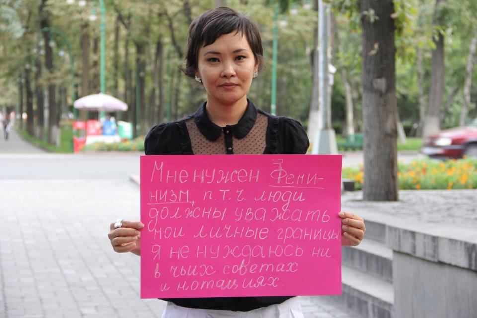 "Members of Bishkek Feminist Collective SQ participate in a ""Why I Need Feminism""  Campaign."