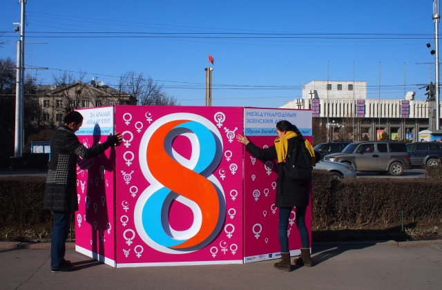 Members of Bishkek Feminist Collective SQ setup for an International Women's Day event in Bishkek, Kyrgyzstan