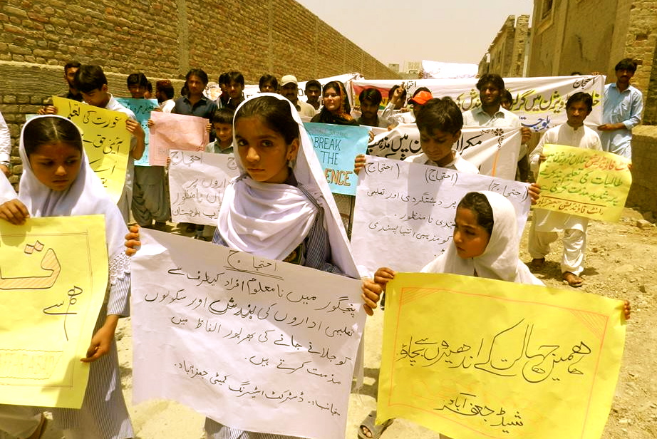 Girls in Panjgur call on government to reopen schools.