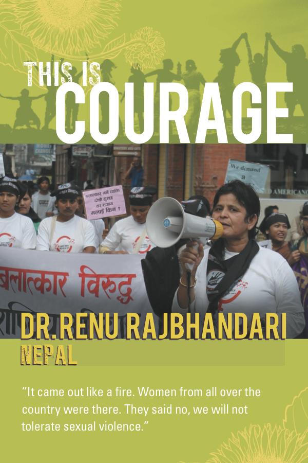 renu.rajbhandari.front